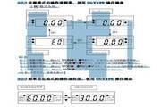 士林SS023-3.7K变频器说明书