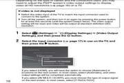 SONY索尼 PS3(CECH-2106A)掌上无线说明书