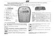 西门子数字无绳电话机C42使用说明书