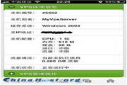 XenSystem VPS管理系统 手机网页版