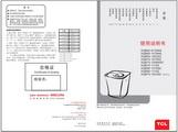 TCL XQB70-150JSZ(咖啡金)波轮洗衣机使用说明书