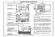 松下BFVOC0154变频器使用说明书