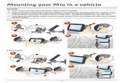 宇达电通(神达) Mio F462 GPS导航设备说明书