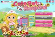 可爱的宠物医院...