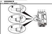 艾默生MP1200A4直流驱动器中文手册