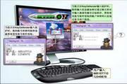KeyDefender防盗号反键盘记录专家 1.0.0.8