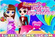 海豚湾美丽新娘 1.0