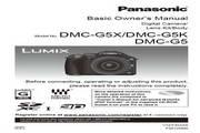 松下DMC-G5数码相机说明书