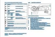 威能L1PB27-VUW CN 242/3-5-H壁挂炉使用说明书