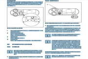威能L1PB27-VUW CN 242/3-3-H壁挂炉使用说明书