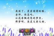点字书/语文二年级上(人教01版) 3.2.0
