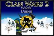 哥布林战争2冬季...