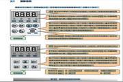 欧瑞(惠丰)F2000-G2200T3C变频器说明书