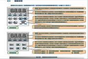 欧瑞(惠丰)F2000-G0450T3C变频器说明书