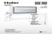 海尔50DU6000液晶彩电使用说明书