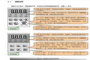 欧瑞(惠丰)F2000-G0022T3B变频器说明书
