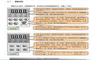 欧瑞(惠丰)EPS1000-2000T3C变频器操作说明书
