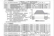 欧瑞(惠丰)EPS1000-0150T3C变频器操作说明书