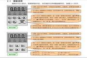 欧瑞(惠丰)EPS1000-0075T3B变频器操作说明书