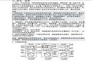 海尔JSQ16-ATC(Y)燃气热水器说明书