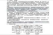 海尔JSQ16-ATA1(Y)燃气热水器说明书