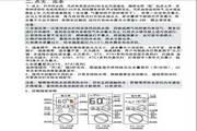 海尔JSQ16-ATA1(T)燃气热水器说明书