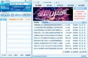 DJ酷爱盒 3.5.0.1