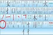 五笔之王输入法(便携版) 7.3.8