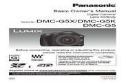 松下DMC-G5K数码相机说明书