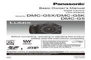 松下DMC-G5X数码相机说明书