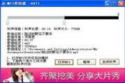 MP3剪切器-6471...