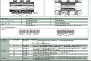 山宇SJR2-55软起动器产品说明书
