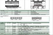 山宇SJR2-500软起动器产品说明书