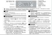 海尔ES50H-Q1(ZE)家用电热水器使用说明书