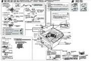 海尔XQB70-BZ1226 苏宁 AM洗衣机说明书