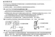 海尔ES100H-H5(ZE) 电热水器说明书
