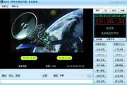 HHTV-卫星网络电视