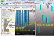 华联算量优工程算量软件 3.0