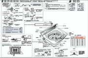 海尔XQB60-BZ1258洗衣机说明书