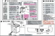 海尔XQB60-M1269 AM洗衣机说明书