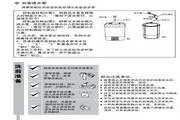 海尔XPBM16-0501P洗衣机说明书