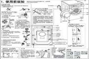 海尔XQG80-B12288洗衣机说明书
