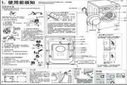 海尔XQG80-B10288洗衣机说明书