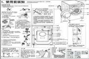 海尔XQG60-BS10288洗衣机说明书