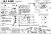 海尔XQG60-B10288洗衣机说明书