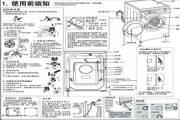 海尔XQG70-B10288洗衣机说明书
