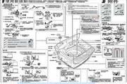 海尔XQB75-S1128洗衣机说明书