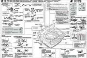 海尔XQS70-Z1128洗衣机说明书