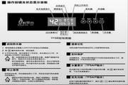 海尔JSG20-P(12T) 燃气热水器使用说明书