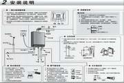 海尔JSQ24-S2(12T) 燃气热水器使用说明书